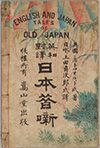 ENGLISH AND JAPAN TALES OF OLD JAPAN